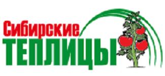 сибирские теплицы томск
